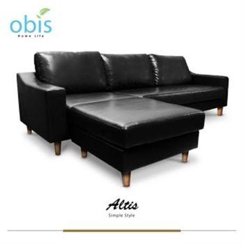 【obis】Altis 簡約風質感L型皮質沙發(兩色可選)