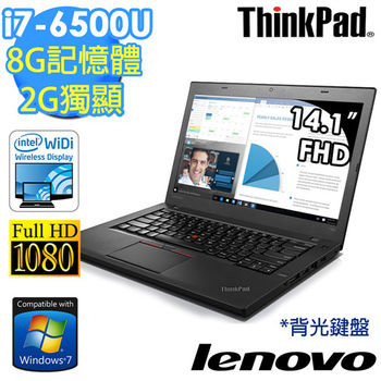Lenovo 聯想 ThinkPad T460 20FNA00VTW 14吋FHD i7-6500U 獨顯GT940MX 2G 商務筆電電