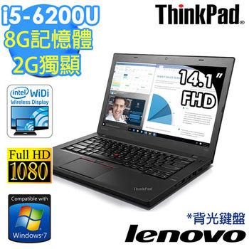 Lenovo 聯想 ThinkPad T460 20FNA00WTW 14吋FHD i5-6200U 獨顯GT940MX 2G 商務筆電