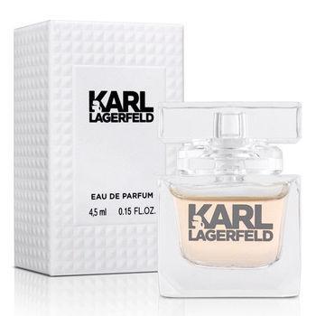 Karl Lagerfeld卡爾·拉格斐 卡爾同名時尚女性淡香精小香(4.5ml)
