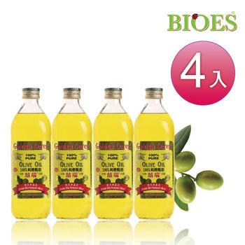 【囍瑞BIOES】純級冷壓 100% 純橄欖油(1000ml-4入)