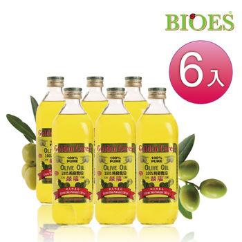囍瑞 【純級】冷壓 100% 純橄欖油 (1000ml-6入)