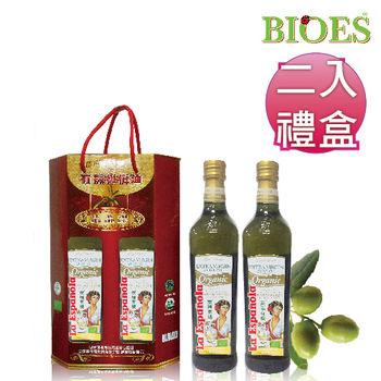 【囍瑞 BIOES】 萊瑞有機初榨冷壓橄欖油禮盒組(750m- 禮盒裝2瓶入)