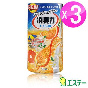 ST雞仔牌 新浴廁消臭力強力芳香消臭劑-柑橘香400ml 3入組ST-115075