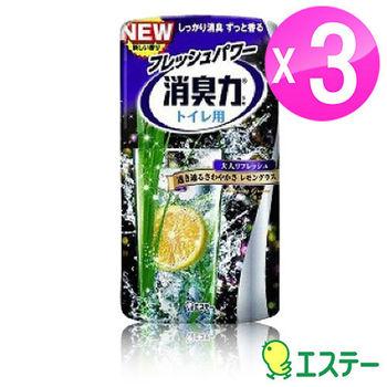 ST雞仔牌 新浴廁消臭力強力消臭劑-檸檬草400ml 3入組ST-124121