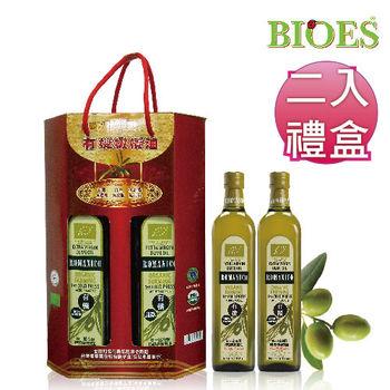 【囍瑞 BIOES】蘿曼利有機特級純橄欖油伴手禮(750ml- 禮盒裝2瓶入)