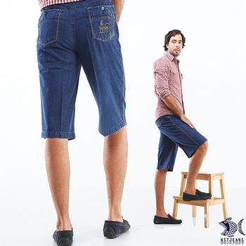 【NST Jeans】002(9378) 美式粗縫黃金線 礦物藍鬆緊牛仔短褲(中高腰 鬆緊帶 寬版)