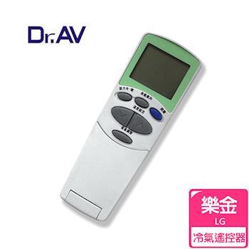 【Dr.AV】  LG樂金、Bd冰點、Renfoss良峰 專用冷氣遙控器AI-L1