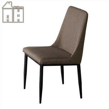 【AT HOME】鄧肯黑腳棕色布餐椅