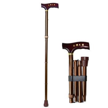四段式伸縮折疊手杖/T字拐杖(2入組)