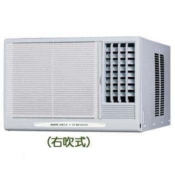 【台灣三洋】5坪用R410A定頻窗型冷氣SA-L/R28B(左/右吹)