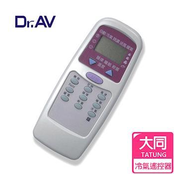 【Dr.AV】大同Tatung、東芝Toshiba、新禾Neoka、華菱Hawrin 專用冷氣遙控器AI-D1