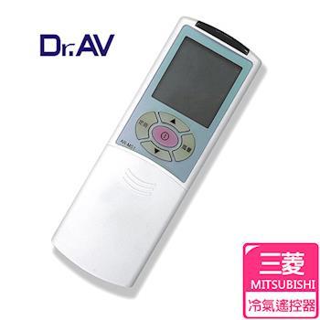 【Dr.AV】  Mitsubishi 三菱 專用冷氣遙控器AI-M3