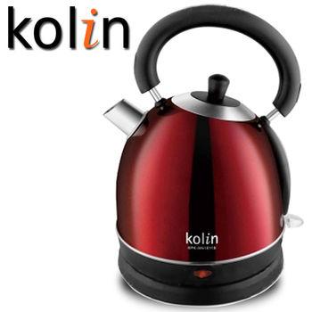 【歌林Kolin】1.8L繽彩不鏽鋼快煮壺(KPK-MN1811S)