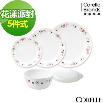CORELLE 康寧花漾派對5件式餐盤組(E01)