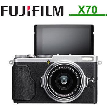 【原電64G包組】FUJIFILM X70 (公司貨)