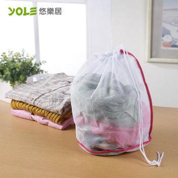 【YOLE悠樂居】束口錐型洗衣袋-小#1229006(4入)