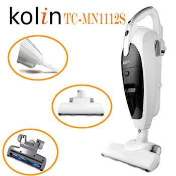 【歌林Kolin】旋風直立式吸塵器TC -MN1112S