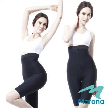 【美國原裝MARENA】高腰開檔膝上美體褲/提臀纖腿塑身束褲(黑膚二色)