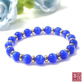 【金石工坊】頂級優雅藍貓眼石手練
