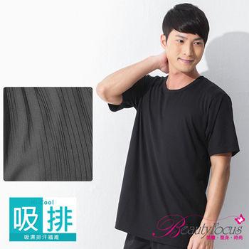BeautyFocus  圓領直紋吸排短袖衫-黑色(3891)