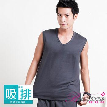 BeautyFocus  寛肩格紋吸濕排汗背心-深灰色(3876)