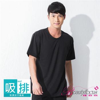 BeautyFocus  圓領格紋吸排短袖衫-黑色(3875)