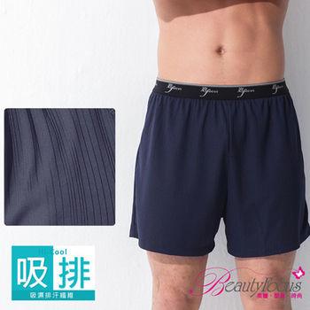 BeautyFocus  台灣製吸排直紋居家平口褲-深藍色(3892)