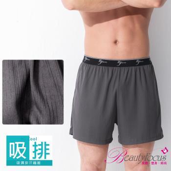 BeautyFocus  台灣製吸排直紋居家平口褲-深灰色(3892)