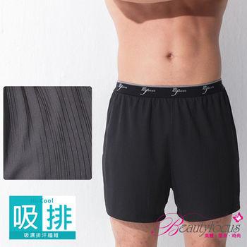 BeautyFocus  台灣製吸排直紋居家平口褲-黑色(3892)