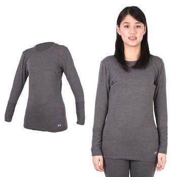 【UNDER ARMOUR】UA 女CGI圓領長袖上衣-T恤 灰  保暖內裡