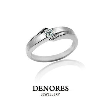 DENORES LOVE STORY 10分天然真鑽戒指(女)