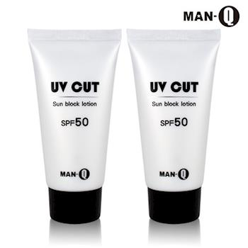 【MAN-Q】極效舒活防曬水乳液(SPF50) 80gX2