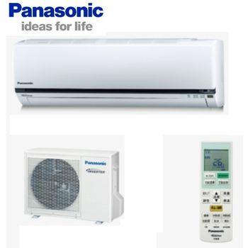 【國際牌 Panasonic】J系列變頻單冷分離式冷氣CS-J63VA2/CU-J63VCA2