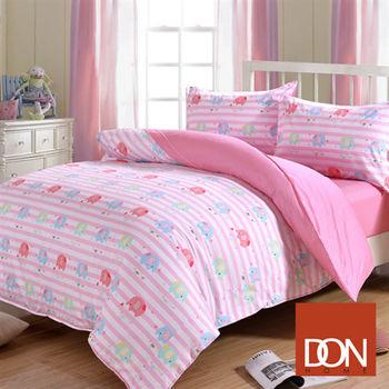 【DON小象精靈+可愛熊仔】雙人四件式純棉兩用被床包組