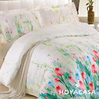 HOYACASA 晴遙 雙人天絲四件式兩用被床包組
