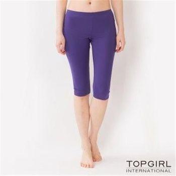 【TOP GIRL】韻律緊身七分褲(紫色)
