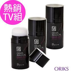 ORIKS即效遮瑕魔髮粉撲新品專案(3入)