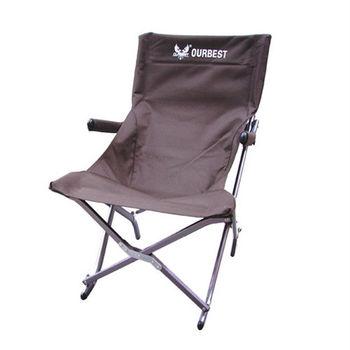 歐貝斯特-超輕超穩鋁合金摺疊戶外椅 x 2入