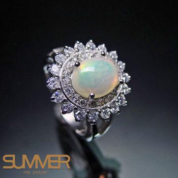【SUMMER寶石】 設計款天然蛋白石戒指(時尚設計款)