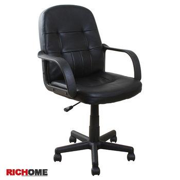 RICHOME 伯斯辦公椅