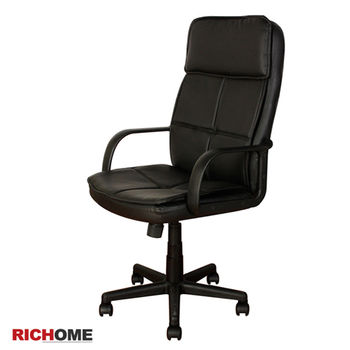 RICHOME 凱恩斯中背主管椅