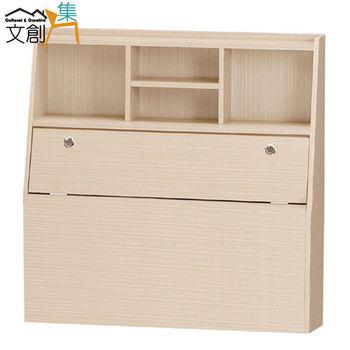 【文創集】艾摩多 3.5尺單人床頭箱(二色可選)