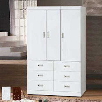 【時尚屋】[UZ6]福凱4x7尺衣櫥UZ6-139-2