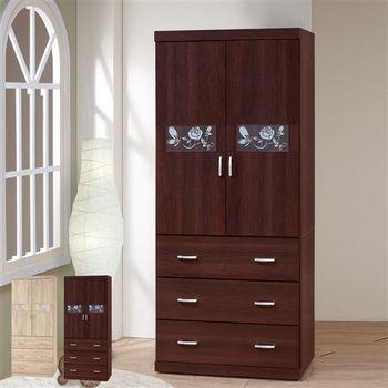【時尚屋】[UZ6]立花3x7尺拉門衣櫥UZ6-136-3
