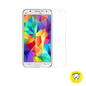 【Dido shop】三星 J5 抗藍光玻璃保護貼 手機保護貼 (MU165-4)