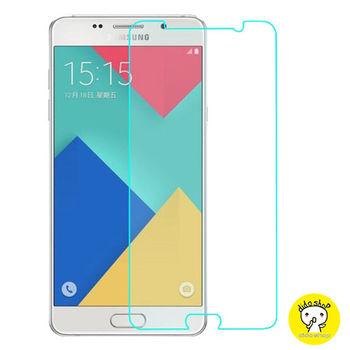 【Dido shop】三星 A5 (A5100) 2016年版 抗藍光玻璃保護貼 手機保護 貼 (MU159-4)