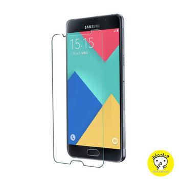 【Dido shop】三星 A7 (A7100) 2016年版 抗藍光鋼化玻璃膜 手機保護貼 (MU158-4)
