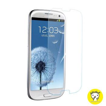 【Dido shop】三星 S3 抗藍光鋼化玻璃膜 手機保護貼 (MU147-4)
