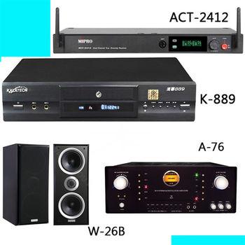 美華 K-889 PLUS版 伴唱機+Dicose A-76+Polestar W-26B+MIPRO ACT-2412